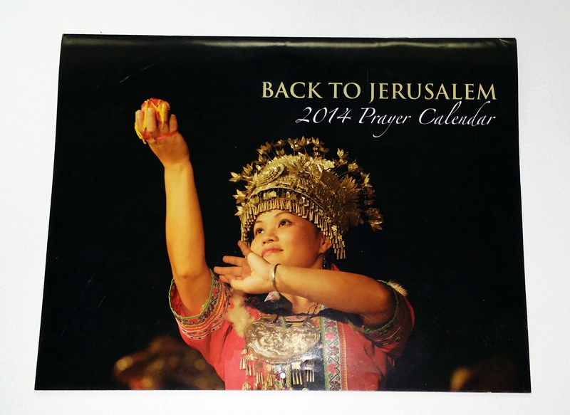 https://heritageprinting.com/blog/wp-content/uploads/Calendar-Printing-04.jpg