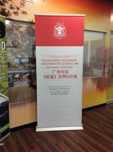 Embassy Printing